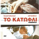 THRESHOLD Donald Sutherland, Jeff Goldblum DVD R2 PAL R0 PAL