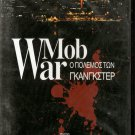 MOB WAR Johnny Stumper,David Henry Keller,Jake LaMotta, R2 PAL