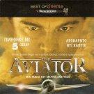 THE AVIATOR LEONARDO DICAPRIO, CATE BLANCHETT R2 PAL
