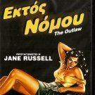 THE OUTLAW   JACK BUETEL, JANE RUSSELL, THOMAS MITCHELL R0 PAL