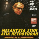 MIDNIGHT IN ST. PETERSBURG   Michael Caine  DVD R2 R2 PAL