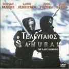 THE LAST SAMURAI Lance Henriksen,Duncan Regehr,Fujioka R0 PAL