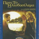 BEFORE SUNSET Ethan Hawke, Julie Delpy,Vernon Dobtcheff R2 PAL
