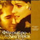 AUTUMN IN NEW YORK RICHARD GERE, WINONA RYDER, ANTHONY LAPAGLIA,  R2 PAL
