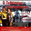 THE LAST EMPEROR +KUNDUN JOHN LONE, CHEN, PETER O'TOOLE R2 PAL