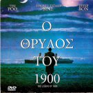 THE LEGEND OF 1900 TIM ROTH, PRUITT TAYLOR VINCE R2 PAL