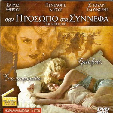 HEAD IN THE CLOUDS CHARLIZE THERON, PENELOPE CRUZ R2 PAL