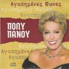 POLY PANOU     Greek laika - 12 Tracks     POLY PANOU