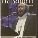 13 Tracks PAVAROTTI FOR EVER      LUCIANO PAVAROTTI