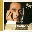 12 Tracks Greek Music NOTIS SFAKIANAKIS II sealed NEW