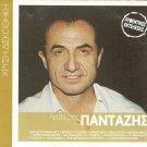 12 Tracks Greek Music LEFTERIS PANTAZIS sealed NEW