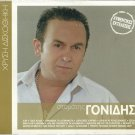12 golden hits SEALED cd STAMATIS GONIDIS