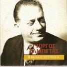ZABETAS 8 Tracks Greek Bouzouki GIORGOS ZAMPETAS