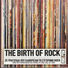 THE BIRTH OF ROCK 25 tracks CD VARIOUS