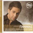 12 golden hits SEALED cd GIORGOS GIANNIAS