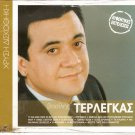 12 Tracks Greek Music VASILIS TERLEGAS sealed NEW