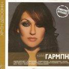 12 Tracks Greek Music KETI KAITI GARBI sealed NEW