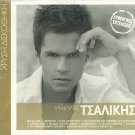 12 golden hits SEALED cd GIORGOS TSALIKIS