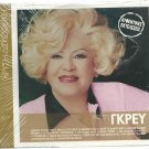 12 golden hits Greek SEALED cd Laika KETI KAITI GRAY