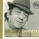 12 golden hits SEALED cd ZABETAS GIORGOS ZAMPETAS