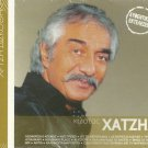 12 golden hits SEALED cd KOSTAS CHATZIS XATZIS
