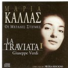 LA TRAVIATA part I  Giuseppe Verdi MARIA CALLAS