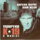 K-19: THE WIDOWMAKER Liam Neeson, Harrison Ford   Region 2 PAL dvd