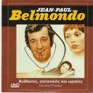 DOCTEUR POPAUL Belmondo,Mia Farrow,Laura Antonelli ITAL R0 PAL only Italian