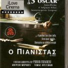 THE PIANIST Adrien Brody, Finlay, Roman Polanski  2 DVD R2 PAL only French