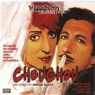 CHOUCHOU Gad Elmaleh, Alain Chabat, Brasseur  FRENCH R2 R2 PAL only French