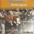 TRADITIONAL MUSIC rare 11 tracks cd LATIN AMERIKA