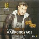 16 hits cd2 Greek NIKOS MAKROPOULOS