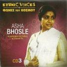 ETHNIC VOICES cd3 11 tracks India ASHA BHOSLE
