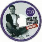 DIADROMES promo cd1 10 tracks MIHALIS HATZIGIANNIS