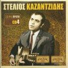 Greek LAIKA 14 Tracks Acd4  STELIOS KAZANTZIDIS