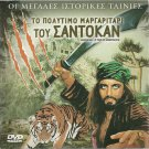 SANDOKAN, LA TIGRE DI MOMPRACEM Bosic, Reeves,Battaglia Region 2 PAL dvd