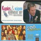 200 CIGARETTES (bonus SIGNORE E SIGNORI BUONANOTTE only Italian) Region2 PAL dvd