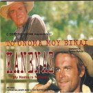 MY NAME IS NOBODY Henry Fonda, Terence Hill, JEAN MARTIN Region 2 PAL dvd