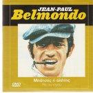 FLIC OU VOYOU Jean-Paul Belmondo FRENCH R0 PAL only French