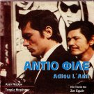 HONOR AMONG THIEVES (ADIEU L'AMI) FRENCH  ALAIN DELON R2 PAL only French
