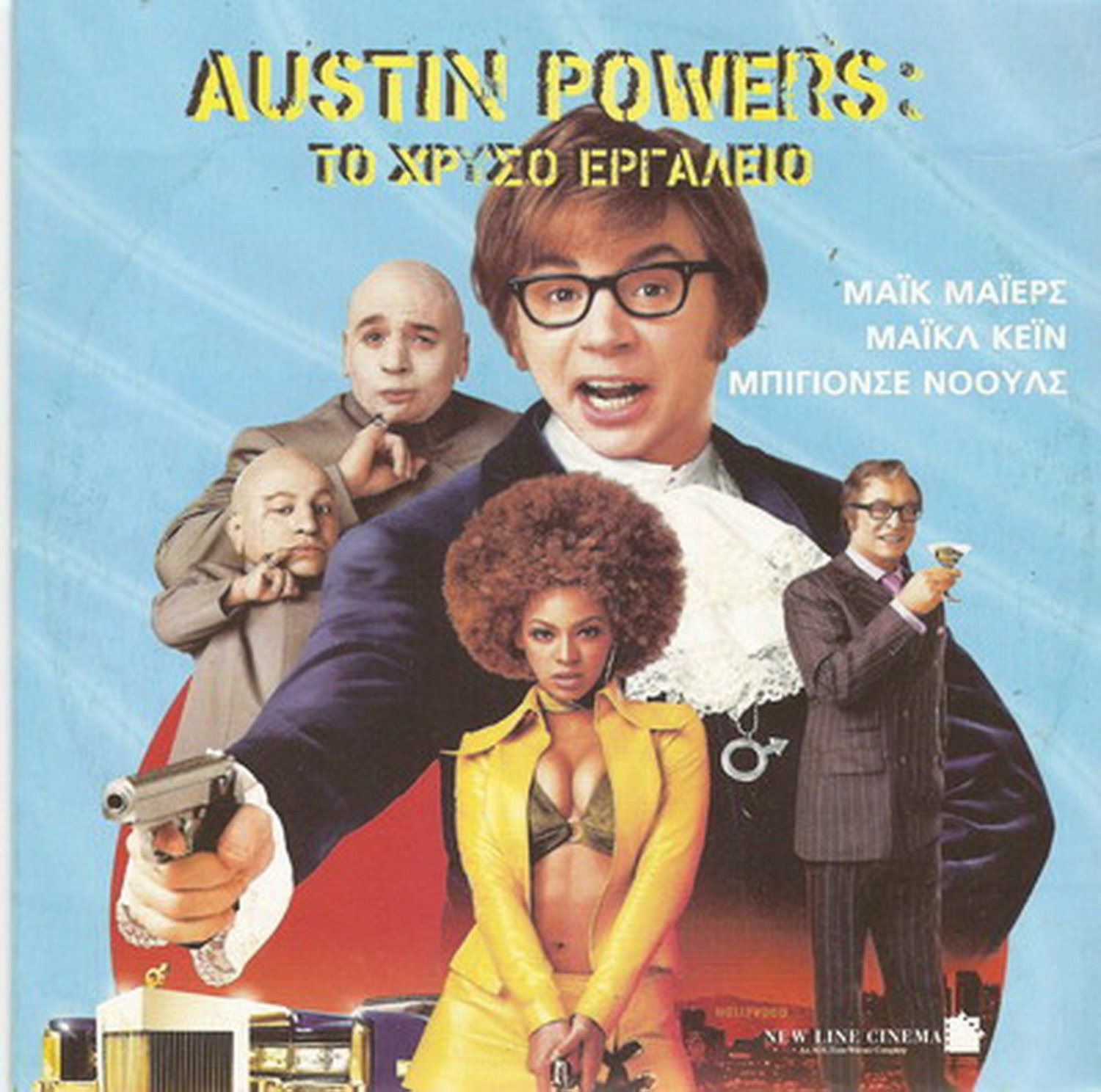 AUSTIN POWERS IN GOLDMEMBER Mike Myers Beyonce Knowles PAL DVD
