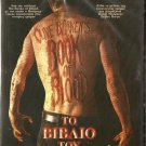 BOOK OF BLOOD Clive Barker Sophie Ward Jonas Armstrong Paul Blair R2 DVD