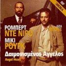 ANGEL HEART Mickey Rourke Robert De Niro Lisa Bonet Charlotte Rampling R2 DVD