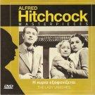 THE LADY VANISHES Margaret Lockwood Michael Redgrave Alfred Hitchcock R2 DVD