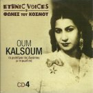 OUM KALSOUM Egypt ETHNIC VOICES cd4 Al Tunsi Ramy Ahmad Soumbati 13 tracks CD
