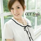 B0045 - Cotton Blouse