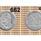 "1988 Egypt Silver Coins""Naguib Mahfouz"",""Nobel Prize winner"",5 Pounds UNC #KM662"