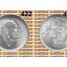"""1970 Egypt Silver Coins """" President Gamal Abdel Nasser - NASSER """"UNC,25 Piasters"""