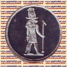 1994 Egypt silver 5 Pound Proof coin Ägypten Silbermünzen, Khnoun G Earth KM#802