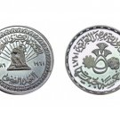 "1986 Egypt U Cameo silver coins ""Silver Jubilee of the Central Bank of Egypt"""